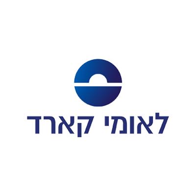 לוגו לאומי קארד