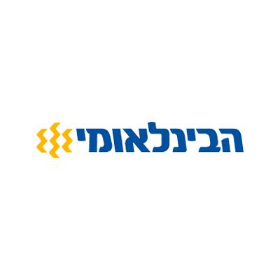 לוגו הבינלאומי