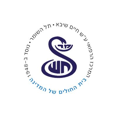 לוגו שיבא