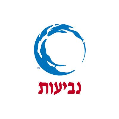 לוגו נביעות