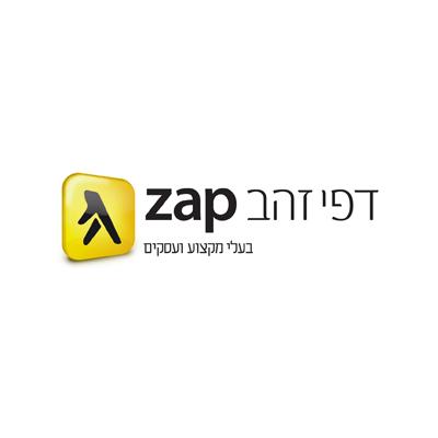 לוגו דפי זהב