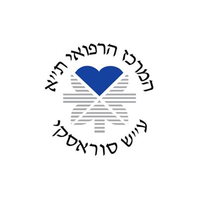 לוגו המרכז הרפואי ת