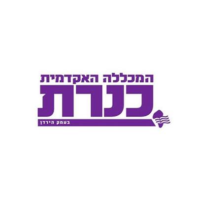 לוגו מכללת כנרת