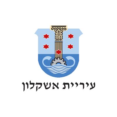 עיריית אשקלון