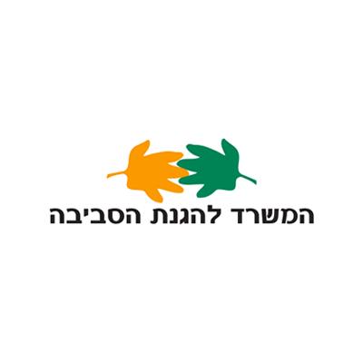 לוגו המשרד להגנת הסביבה
