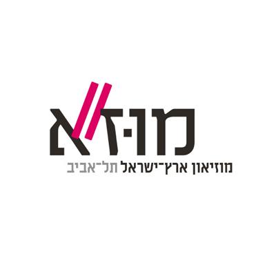 לוגו מוזיאון ארץ ישראל
