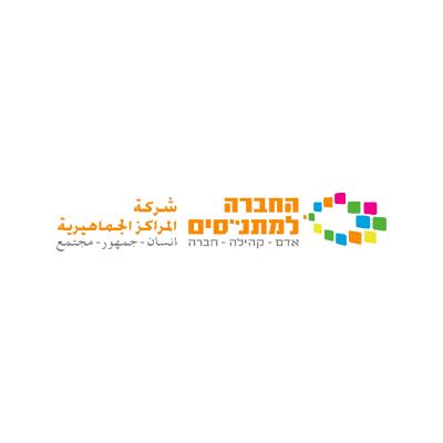 לוגו החברה למתנ